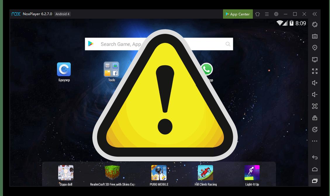 Картинка Ошибка при запуске игры в Nox App Player