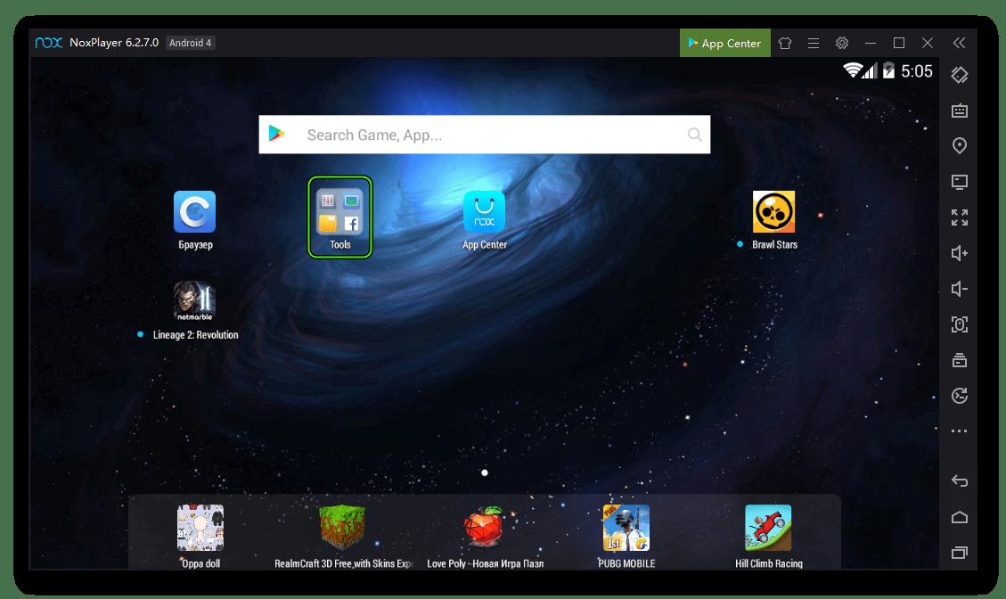 Каталог Tools на рабочем Nox App Player