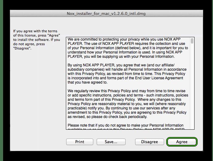 Кнопка Agree в окне установкиNox App Player для Mac OS