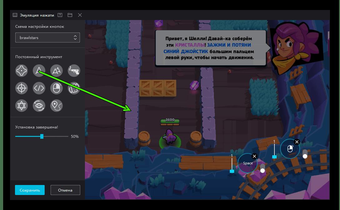Настройка множественного нажатия в Nox App Player