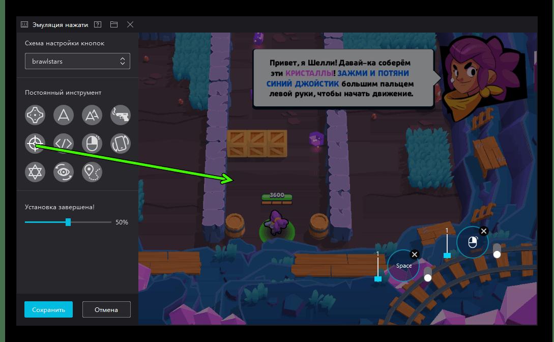 Настройка прицела Nox App Player