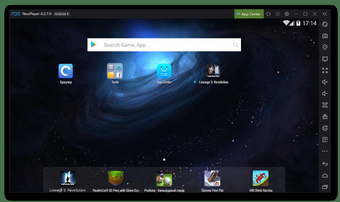Общий вид Nox App Player 6