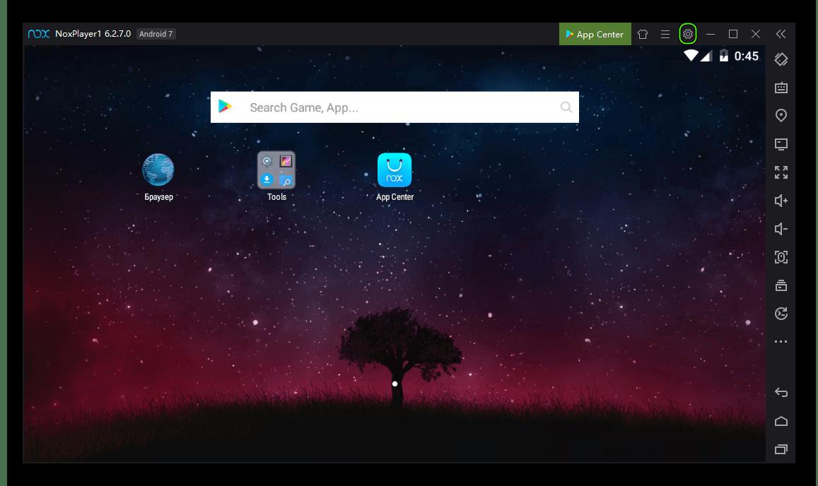 Переход к окну настроек Nox App Player