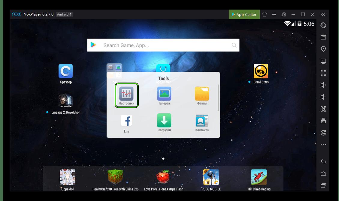 Переход в настройки платформы Android для Nox App Player