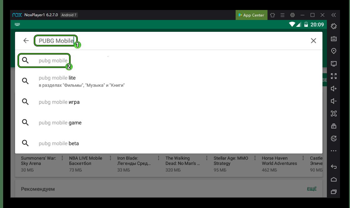 Поиск PUBG Mobile в магазине Nox App Player