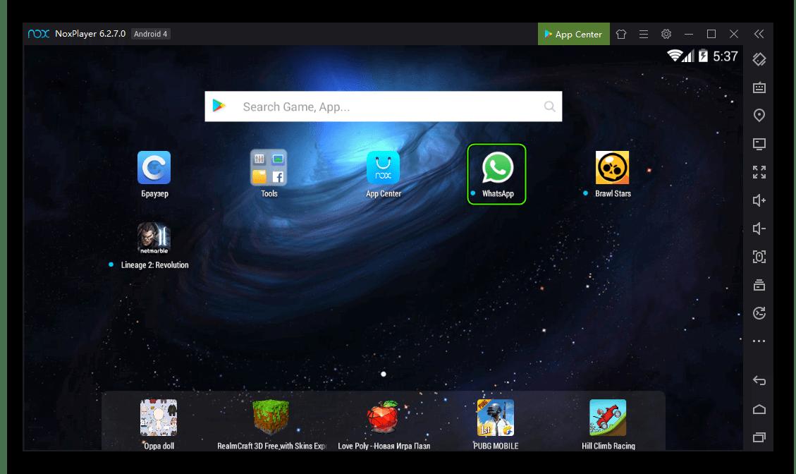 Появление иконки WhatsApp на рабочем столе Nox App Player