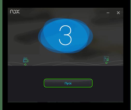 Пуск Nox App Player 3