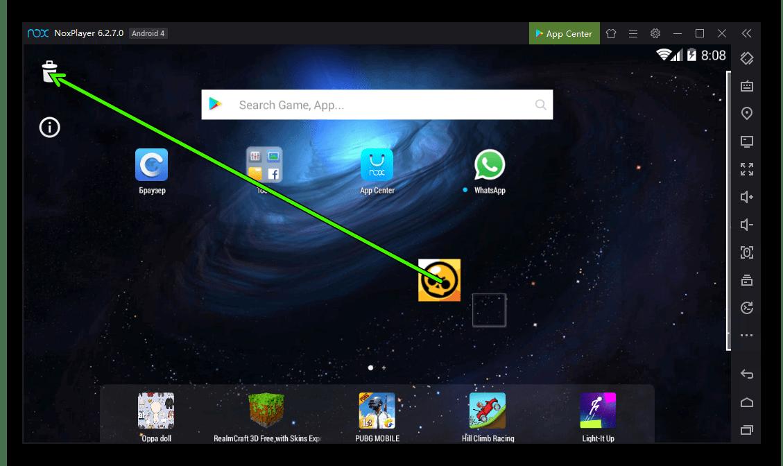 Удаление одного приложения в эмуляторе Nox App Player