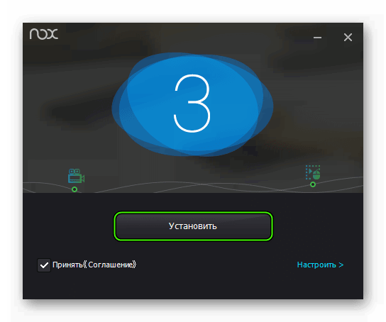 Установить Nox App Player 3