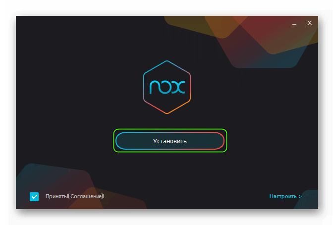 Установить Nox App Player 5