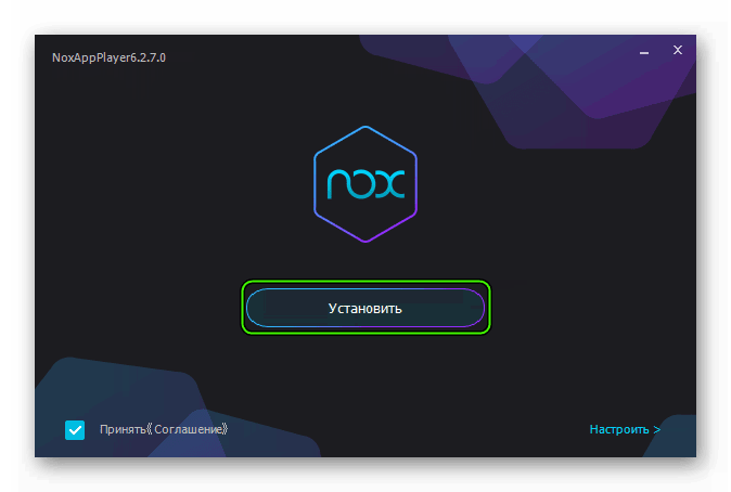 Установить Nox App Player