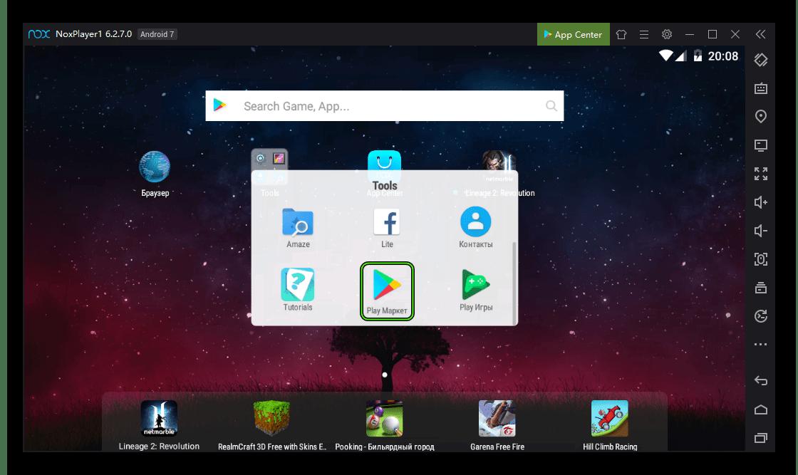 Запуск магазина приложений Play для эмулятора Nox App Player