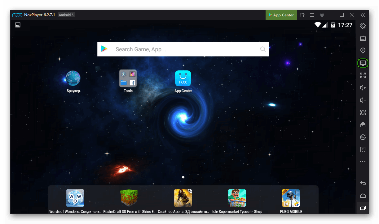 Иконка Мой компьютер в Nox 6.2.7.1