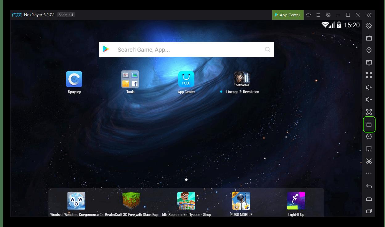 Иконка Мультиплеер в боковой панели управления Nox App Player