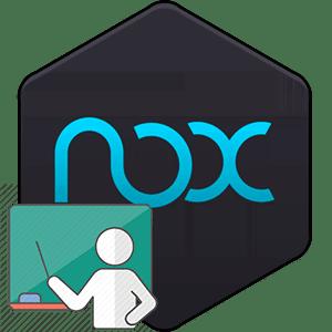 Как пользоваться Nox App Player