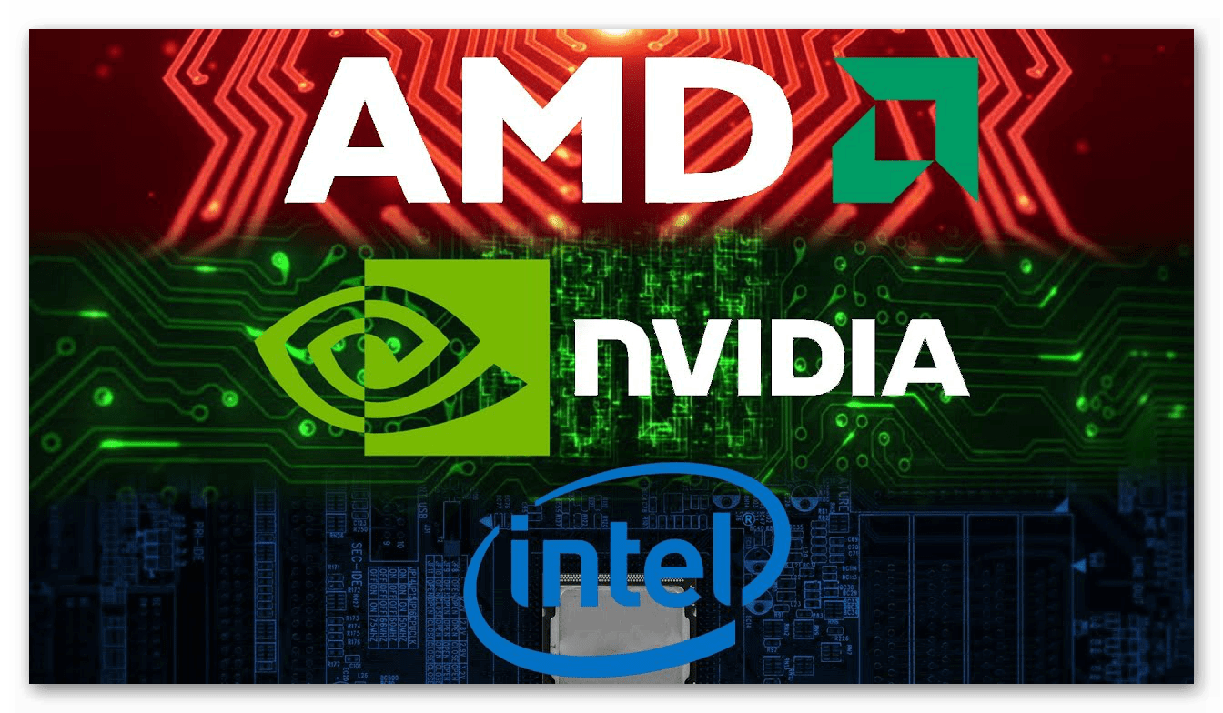 Картинка Видеокарты от AMD, Nvdia и Intel