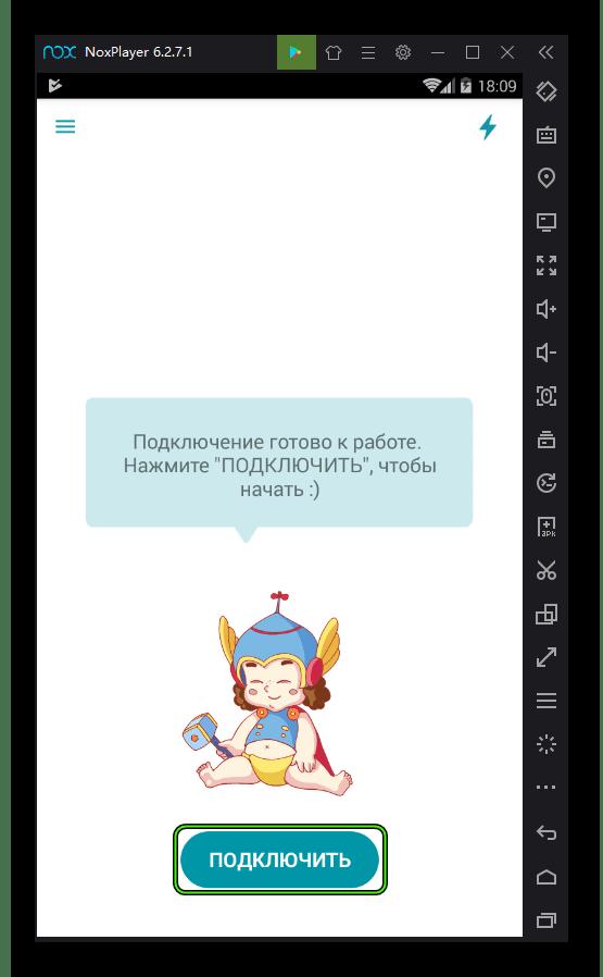 Начало подключения в Thunder VPN в Nox App Player