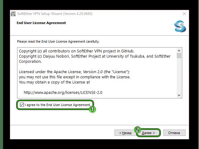 Начало установки SoftEther VPN