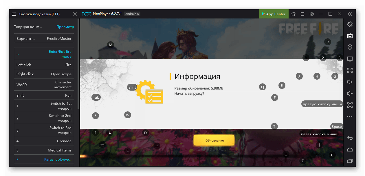 Окно настройки управления в Free Fire в Nox App Player