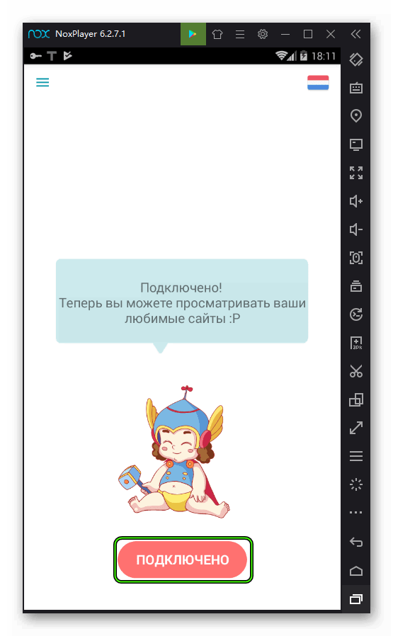Отключение Thunder VPN в Nox App Player