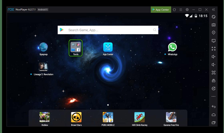 Папка Tools на главном рабочем столе Nox App Player