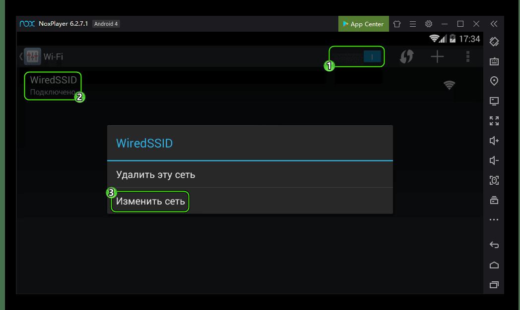 Параметры конкретной сети в настройках Android для Nox App Player