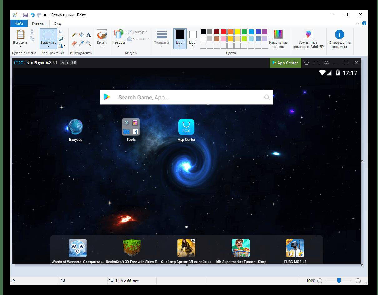 Снимок экрана из Nox в графическом редакторе Paint